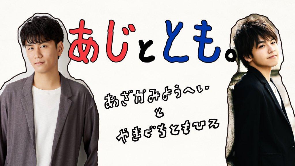 f:id:kidachir:20200922102626j:plain