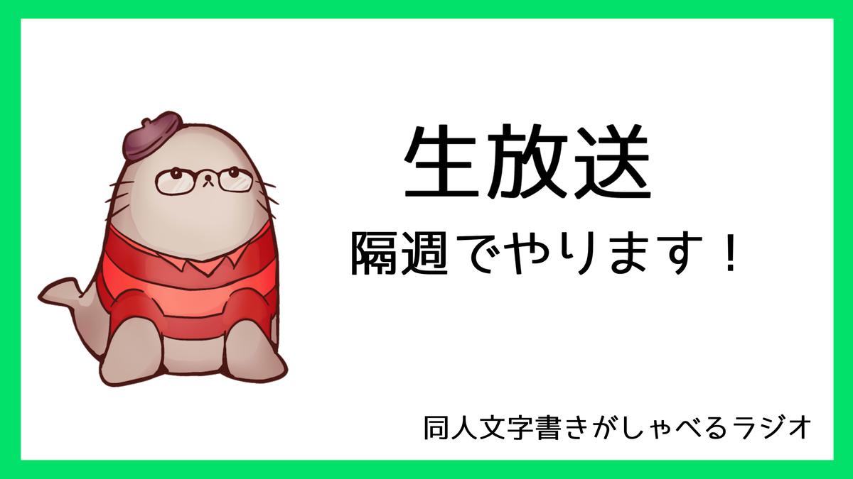 f:id:kidachir:20201016113535j:plain