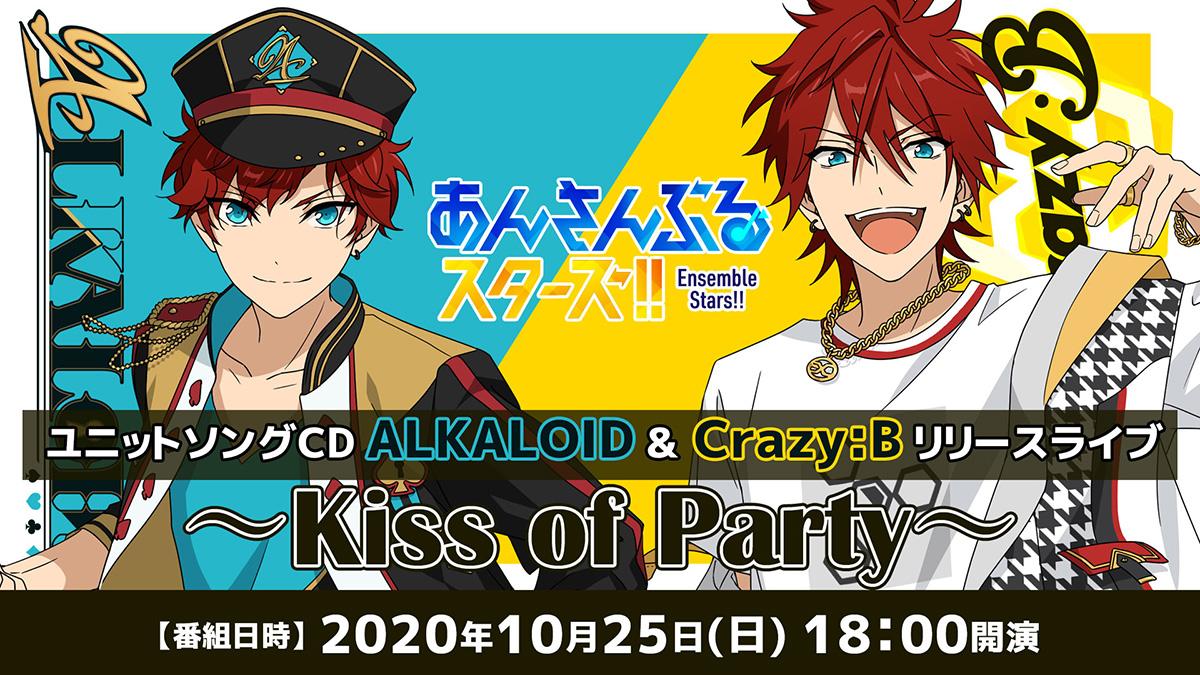 f:id:kidachir:20201023105618j:plain