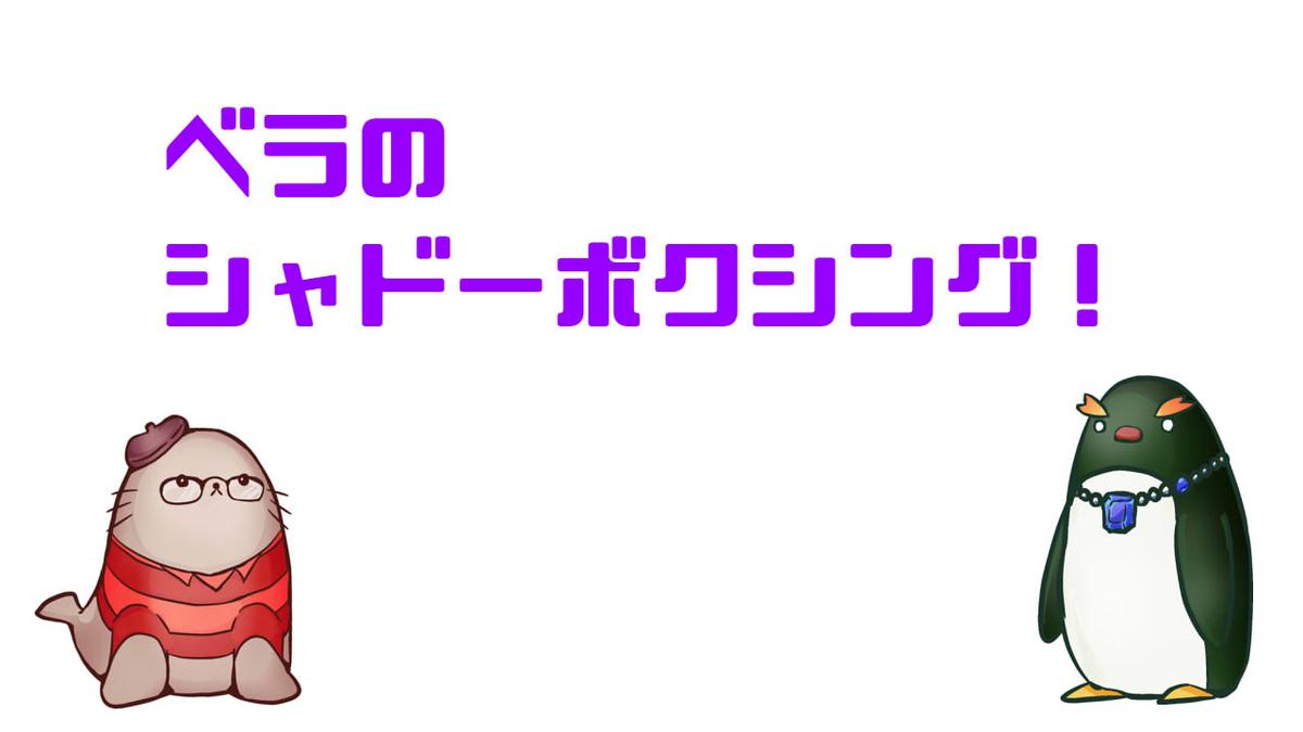 f:id:kidachir:20201028234349j:plain