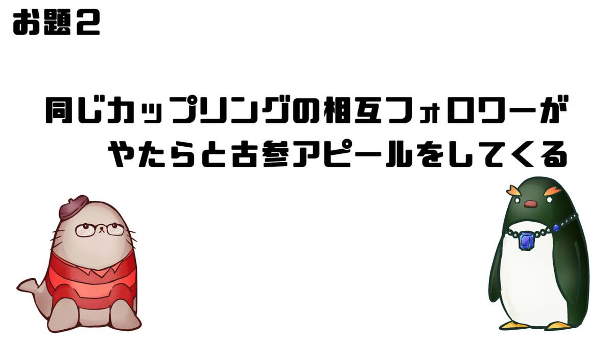 f:id:kidachir:20201028234440j:plain
