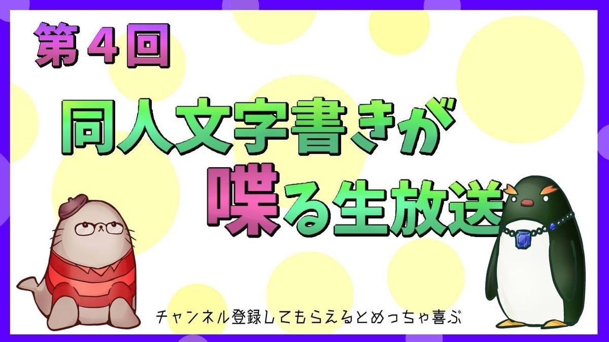 f:id:kidachir:20201126100733j:plain
