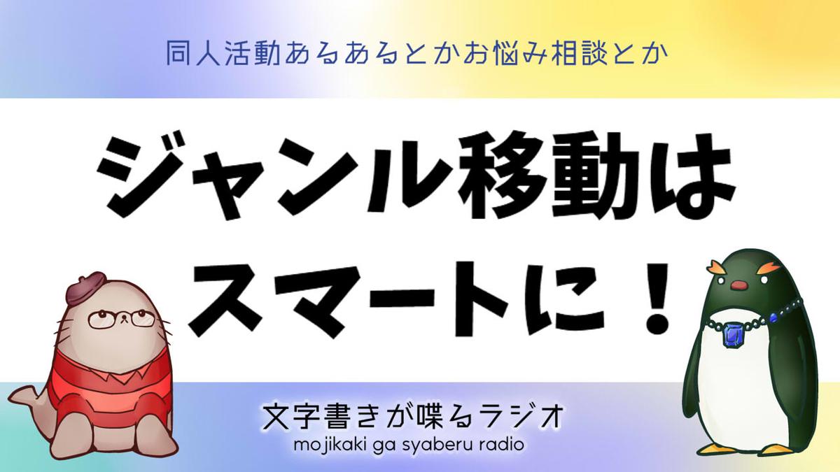 f:id:kidachir:20201204103419j:plain