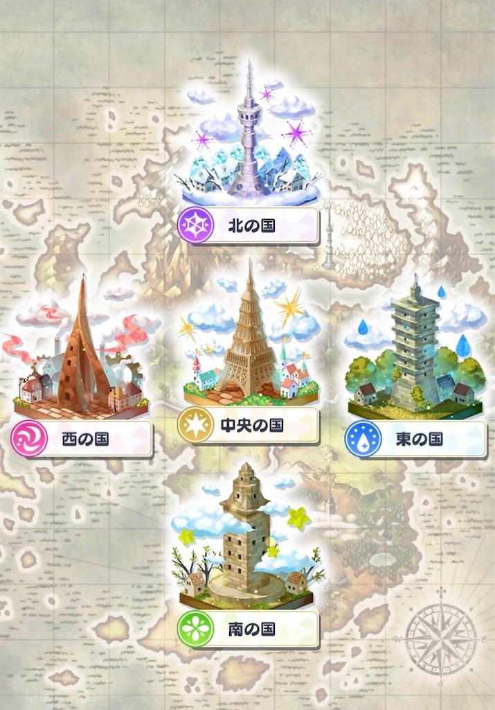 f:id:kidachir:20201207131339j:image