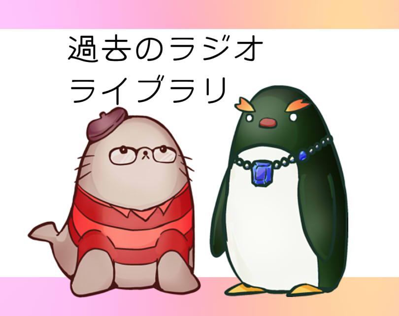 f:id:kidachir:20201217105939j:plain