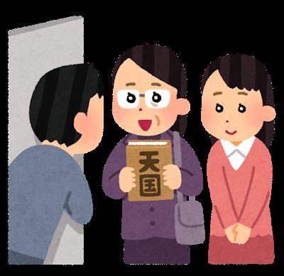f:id:kidachir:20210106142859p:plain