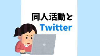 f:id:kidachir:20210113170043j:plain