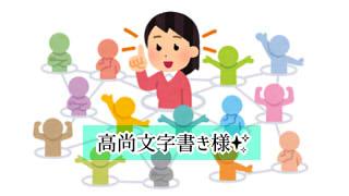f:id:kidachir:20210113170755j:plain