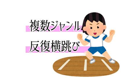 f:id:kidachir:20210113172017j:plain