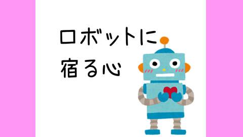 f:id:kidachir:20210113172631j:plain