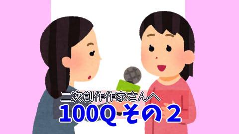 f:id:kidachir:20210119160905j:plain