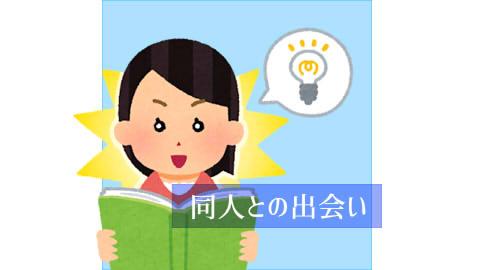 f:id:kidachir:20210121152818j:plain