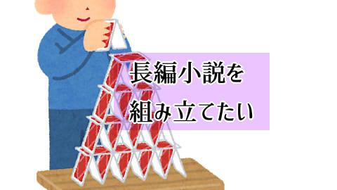 f:id:kidachir:20210122134535j:plain