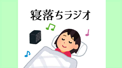 f:id:kidachir:20210126165346j:plain