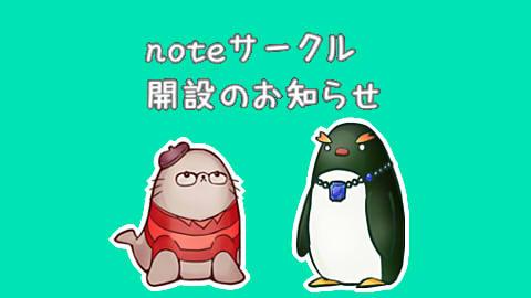 f:id:kidachir:20210311094720j:plain