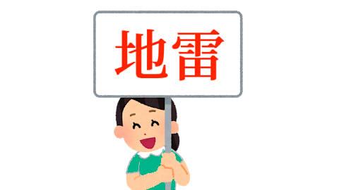f:id:kidachir:20210319103139j:plain