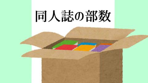 f:id:kidachir:20210323161112j:plain