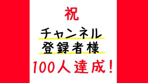 f:id:kidachir:20210408163421j:plain