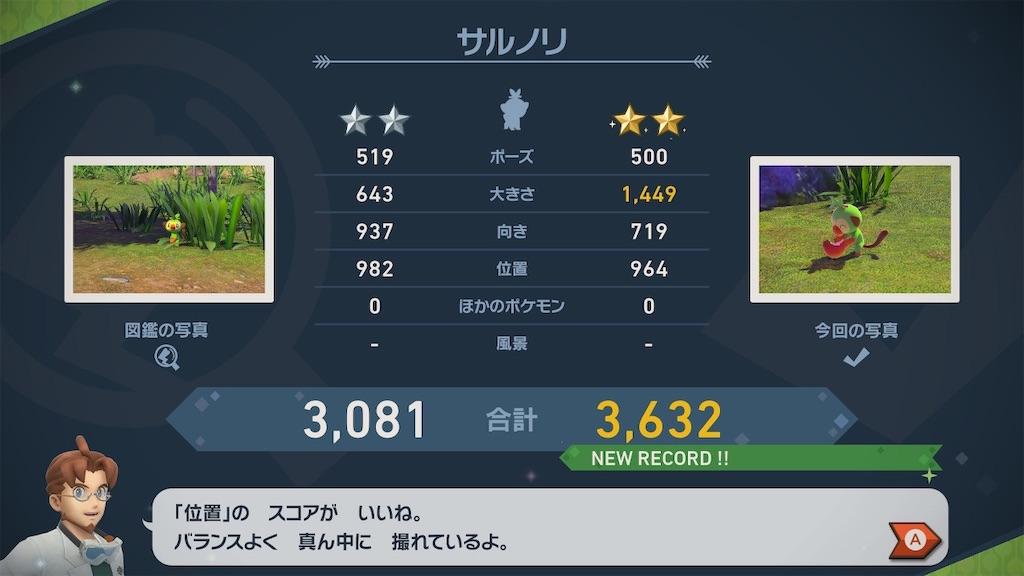 f:id:kidachir:20210506161313j:image