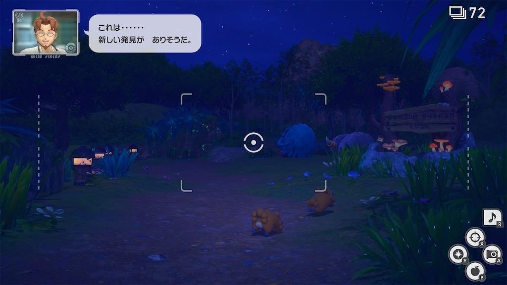 f:id:kidachir:20210506161326j:image