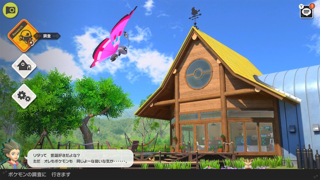 f:id:kidachir:20210506161345j:image