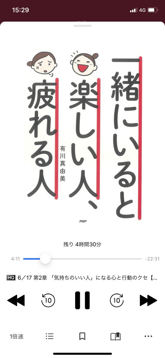 f:id:kidachir:20210607153102p:plain