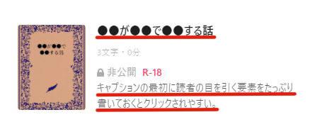 f:id:kidachir:20210629142511j:plain