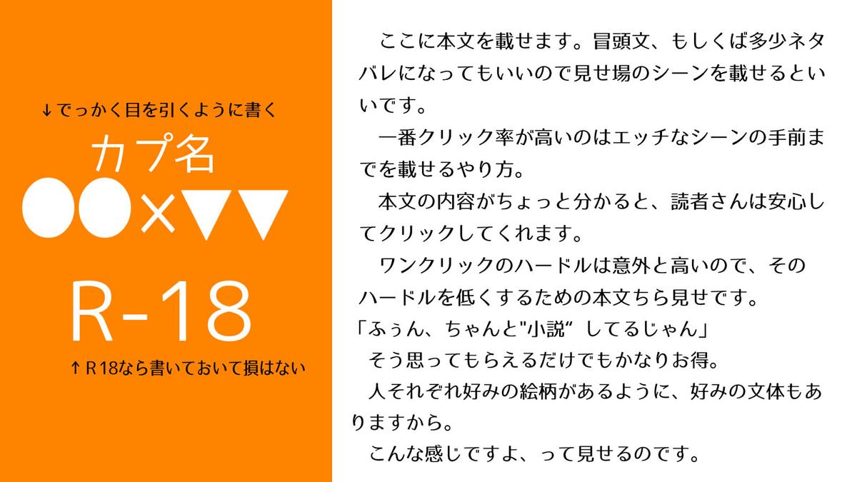 f:id:kidachir:20210629153401j:plain