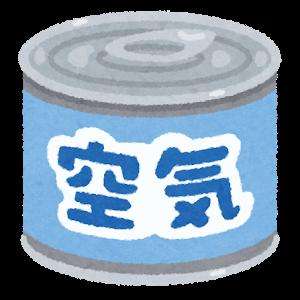 f:id:kidachir:20210714124420p:plain