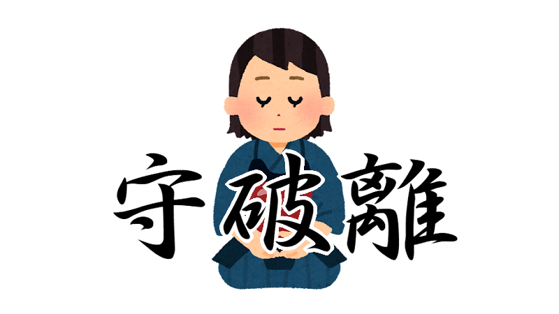 f:id:kidachir:20210727122535p:plain