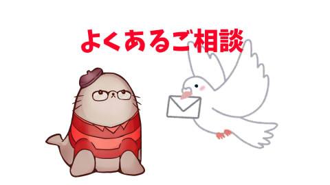 f:id:kidachir:20210805114310j:plain