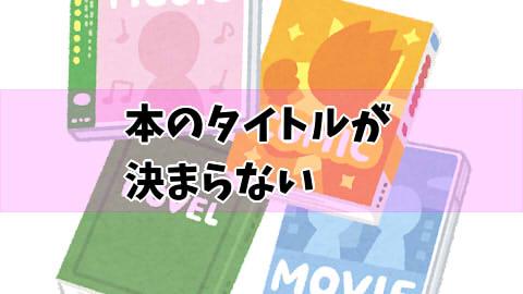 f:id:kidachir:20210820175926j:plain