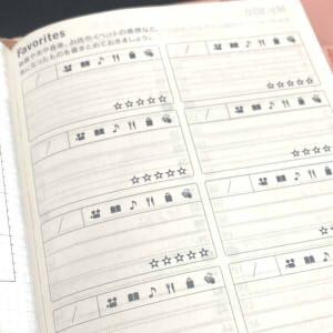 f:id:kidachir:20210907102326j:plain