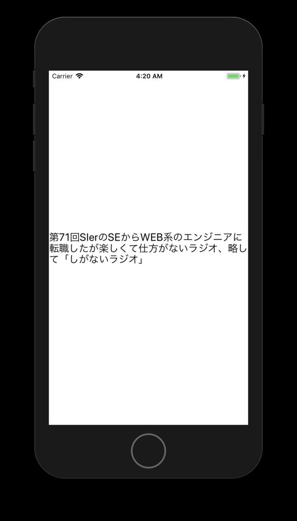 f:id:kidani_a:20180115042052p:plain