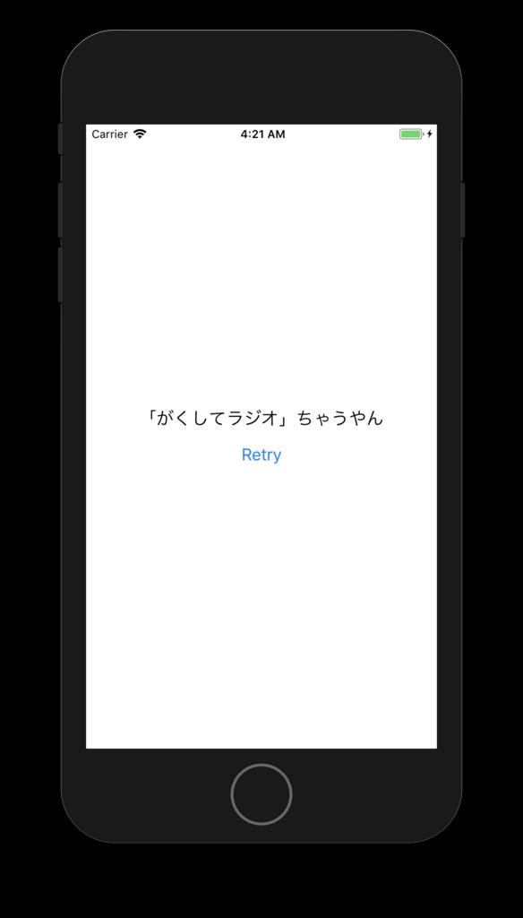 f:id:kidani_a:20180115042150p:plain