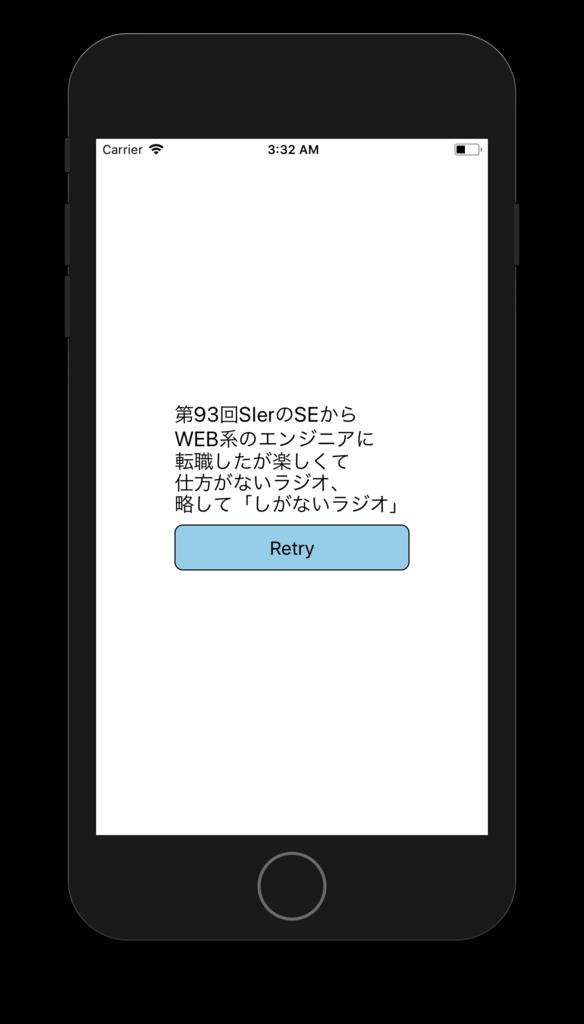 f:id:kidani_a:20180117033457p:plain