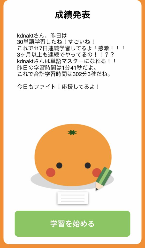 f:id:kidani_a:20180824015517p:plain