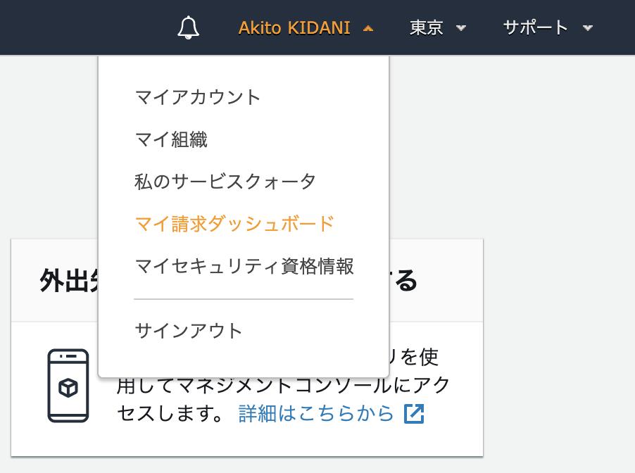 f:id:kidani_a:20190721211305p:plain