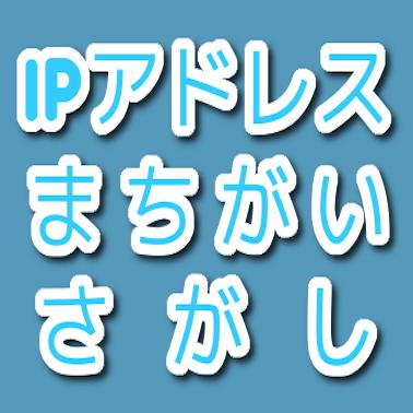 f:id:kidani_a:20200317020940p:plain