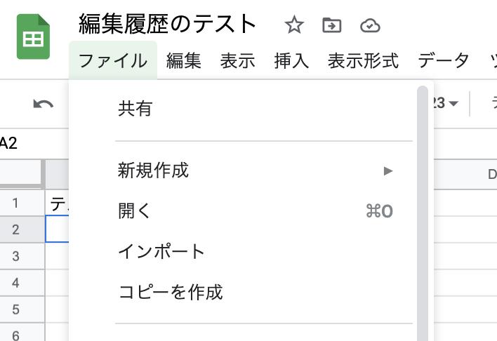 f:id:kidani_a:20210310092954p:plain