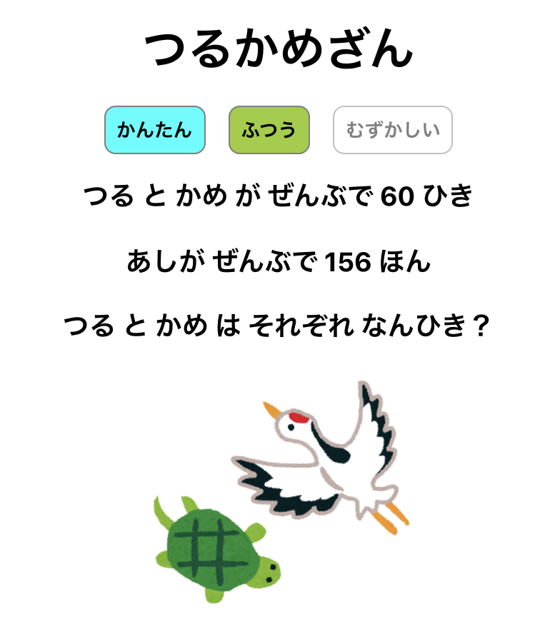 f:id:kidani_a:20210620225353p:plain
