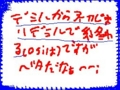 20130531183039