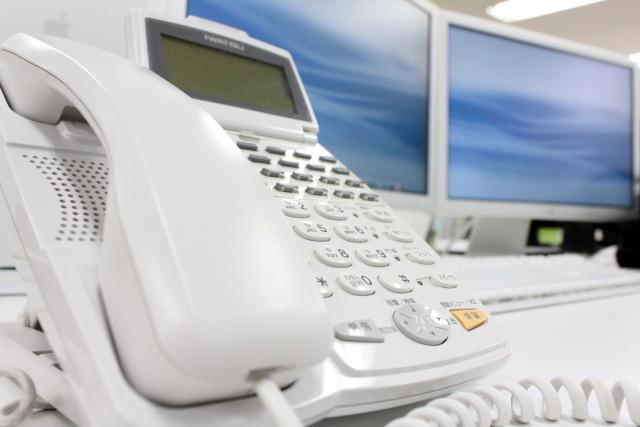 ニッテイホールディングスの営業電話