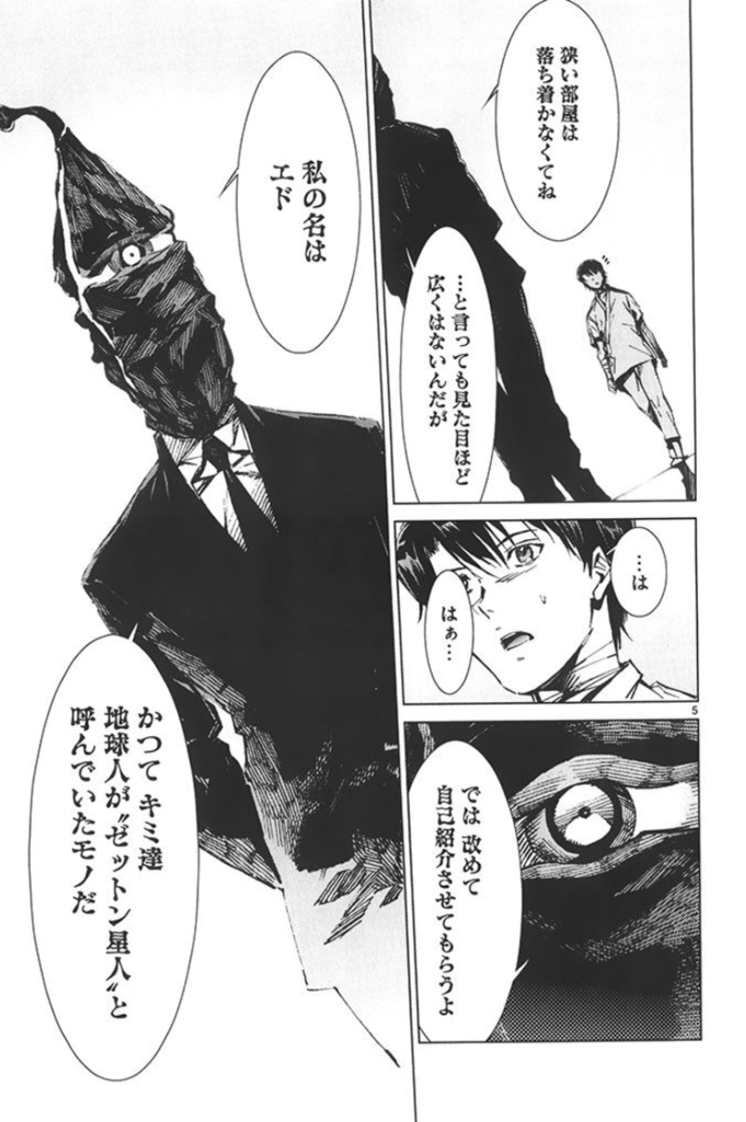 f:id:kido_ari:20161122220047p:plain