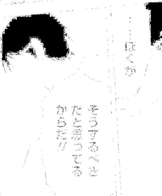 f:id:kido_ari:20170103104457p:plain