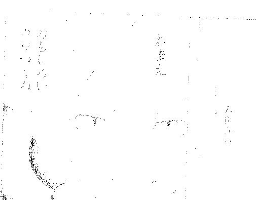 f:id:kido_ari:20170103163453p:plain