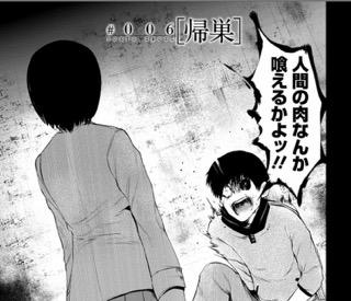 f:id:kido_ari:20170127213426j:plain