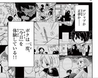 f:id:kido_ari:20170127225238j:plain