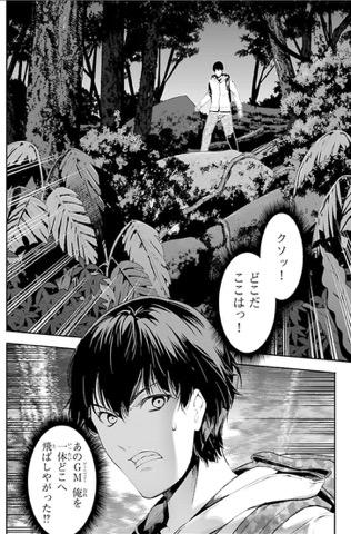 f:id:kido_ari:20170127225910j:plain