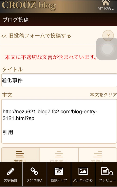 f:id:kidokazu2:20160830214733j:image
